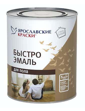 Быстроэмаль для пола Ярославские Краски, золотисто-коричневая, 0,9 кг