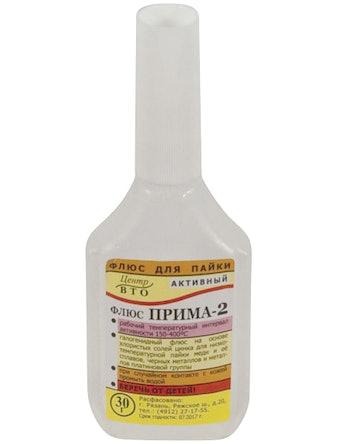 Флюс КФ ПРИМА-2 пластиковый флакон с капельницей 30 мл