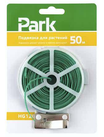 Подвязка для растений PARK 50 м, 0,48 мм