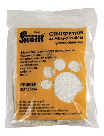 Салфетка из микрофибры M-09 30 х 35 см