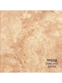 Линолеум Ютекс Trend Tara 3187, 2,5 м