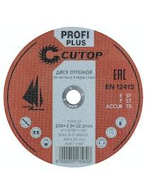 Диск Cutop отрезной Т41-230 х 2,0