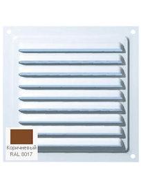 Решетка металлическая МВМ 250c коричневая