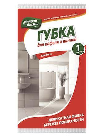Губка Мелочи жизни для очистки кафеля и ванной