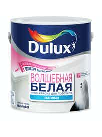 Краска Dulux Волшебная ослепительно белая для потолка 5л