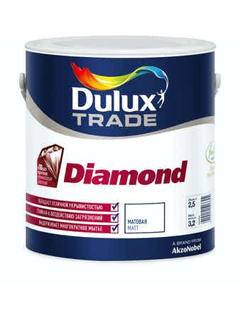 База для колеровки Dulux Trade Diamond Matt BW сверхпрочная матовая белая