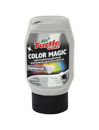 Полироль восковой цветообогащенный Color Magic серебро