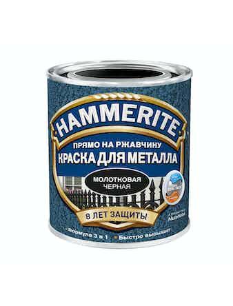 Краска Hammerite темно-синий 0,75 л