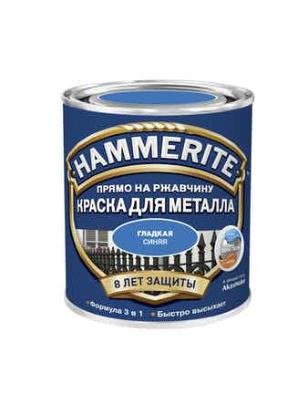 Краска Hammerite синий 0,75 л