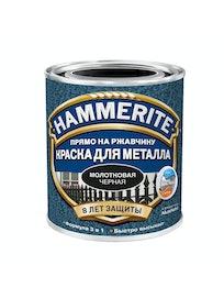 Краска для металла Hammerite, молотковая, черная, 2,5 л