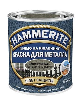 Краска Hammerite, молотковая, серебристо-серая, 2,5 л