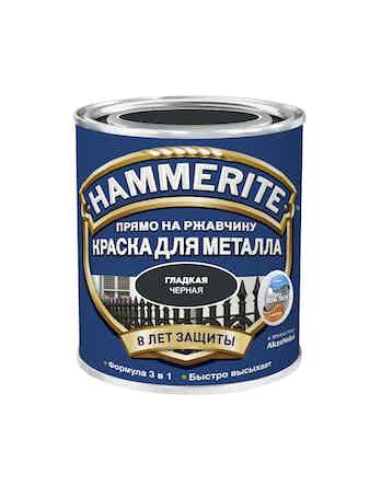 Краска для металла Hammerite, гладкая, черная, 2,5 л