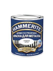 Краска Hammerite гладкая, белая, 2,5 л