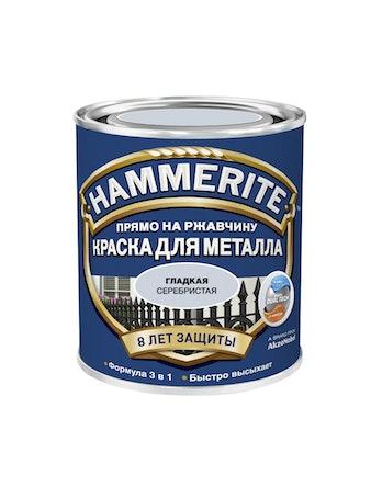 Краска Hammerite серебристый 0,75 л