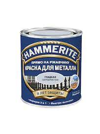Краска Hammerite гладкая, серебристая, 2,5 л