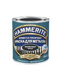 Краска Hammerite черный 0,75 л