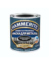 Краска Hammerite коричневый 2,5 л