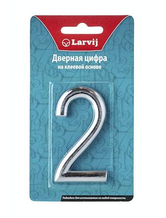 Дверной номер 2 самоклеющийся, цинковый, хром