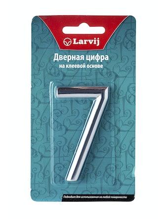 Дверной номер 7 самоклеющийся, цинковый, хром