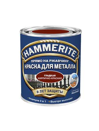 Краска Hammerite кирпично-красный 0,75 л