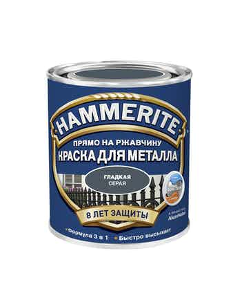 Краска Hammerite глянцевый серый 0,25 л