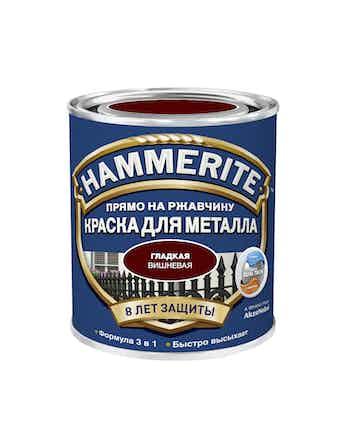 Краска Hammerite глянцевый вишневый 0,75 л