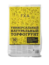 Торфогрунт универсальный FXA, 50 л