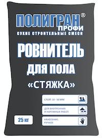 Стяжка-ровнитель для пола Полигран Профи, 25 кг