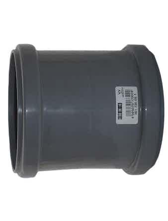 Муфта соединяющая PP DN32 для внутренней канализации