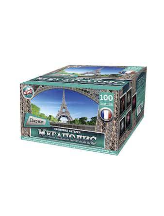 Батарея салютов Париж 100 залпов выс.25м