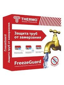 Защита от замерзания труб, 15 Вт/м, 6 м