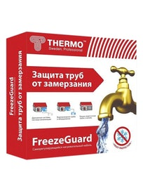 Защита от замерзания труб, 15 Вт/м, 10 м