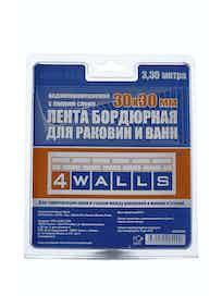 Лента-бордюр для ванн 4Walls, 30 мм х 3,3 м, белая