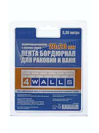 Лента-бордюр для ванн 4Walls, 20 мм х 3,3 м, белая