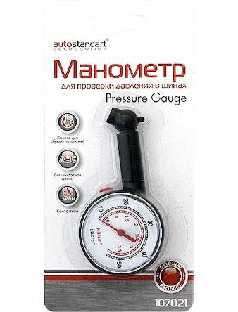 Манометр для проверки давления в шинах