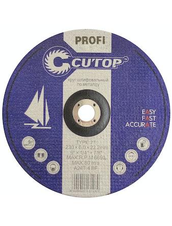 Диск Cutop шлифовальный Т27-125
