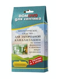 Септик Domovo S, 48 г