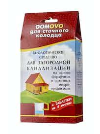 Септик для сточного колодца Domovo В, 48 г