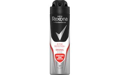 Rexona Men antiperspirant spray 150ml Active shield